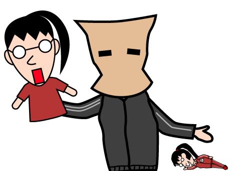ケイドウエイ子