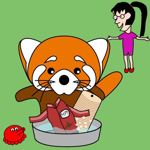 sentakuki